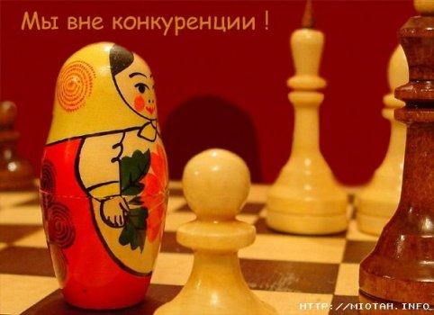 1233425950_vne_konkurencii.jpg